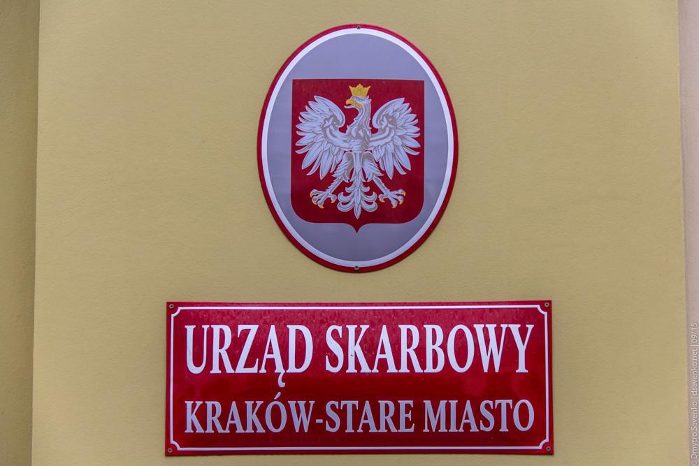 014_krakow_2015
