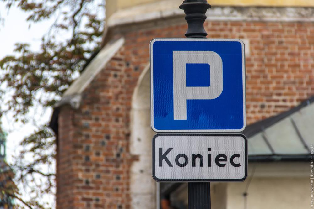 015_krakow_2015