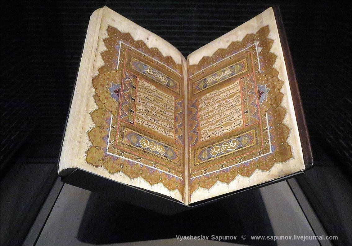 qatar_museum_20