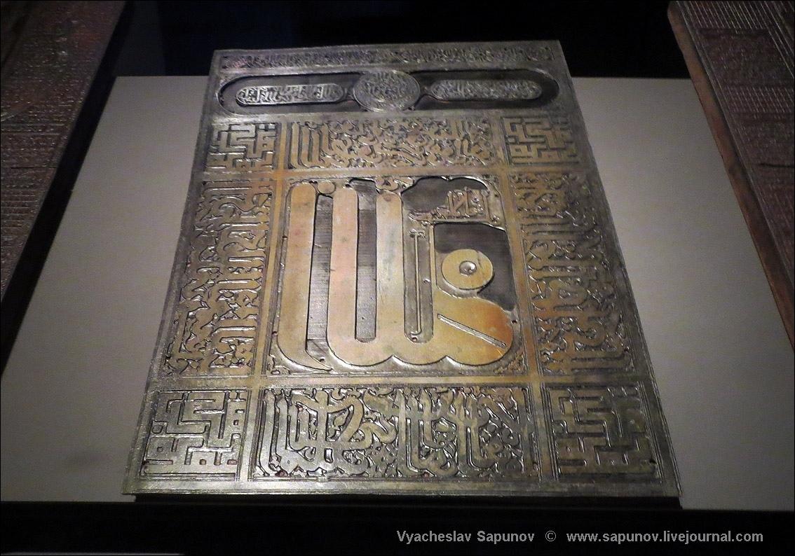 qatar_museum_22