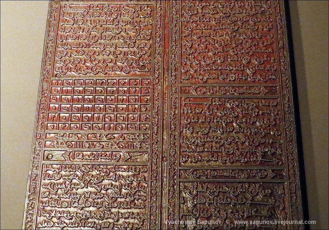 qatar_museum_23