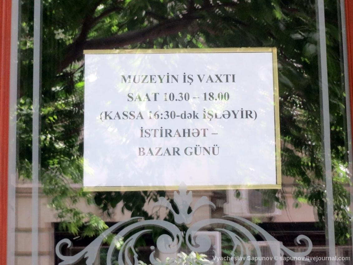 muzey_istorii1