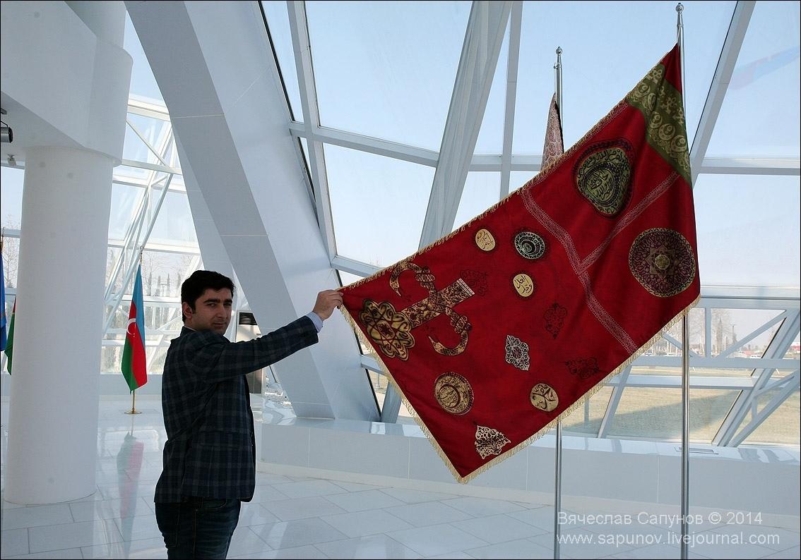 shamkir_flag1