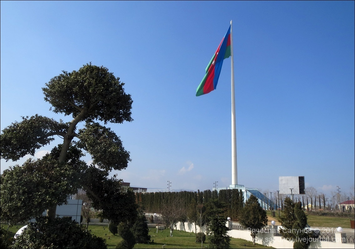 shamkir_flag2