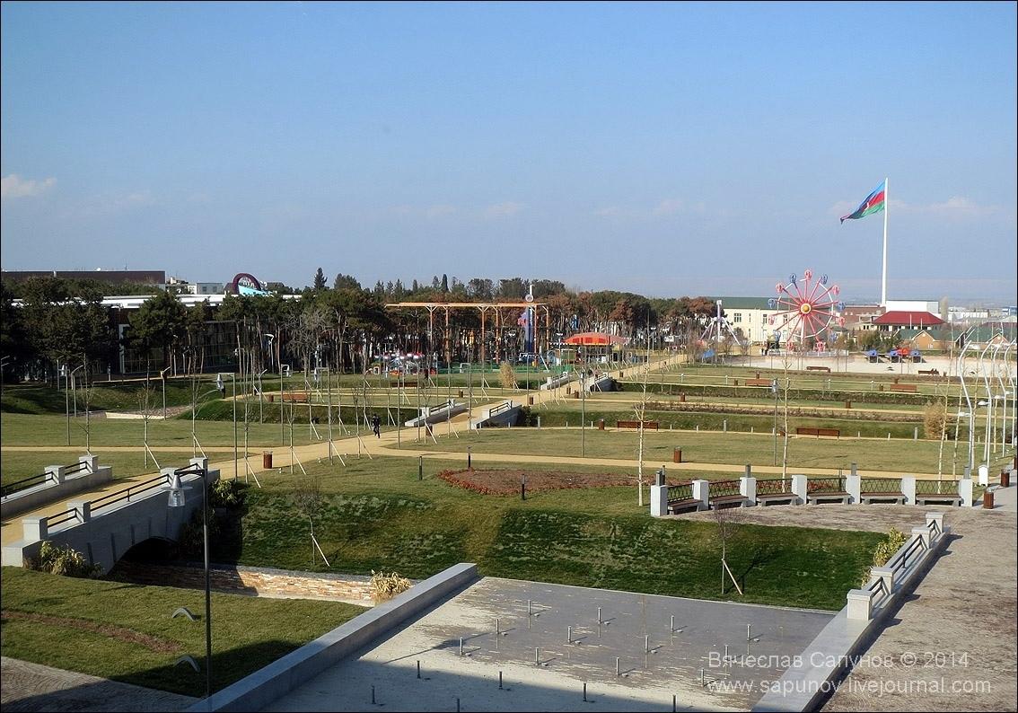 shamkir_park4