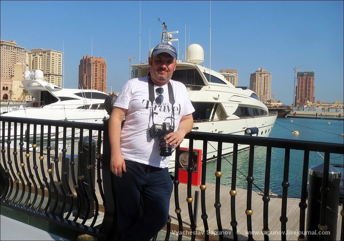 qatar_pearl_sam