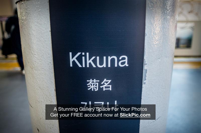 Tokyo_Trip_2017_326