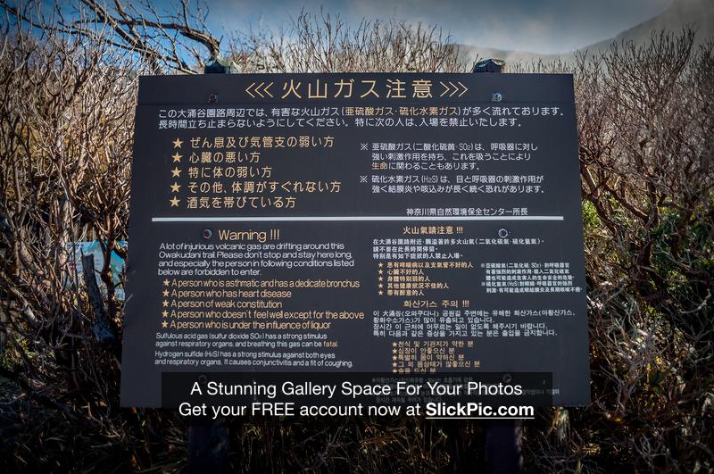 Tokyo_Trip_2017_488
