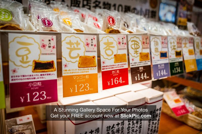 Tokyo_Trip_2017_318