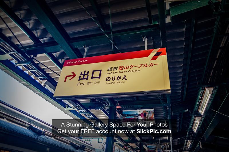 Tokyo_Trip_2017_448