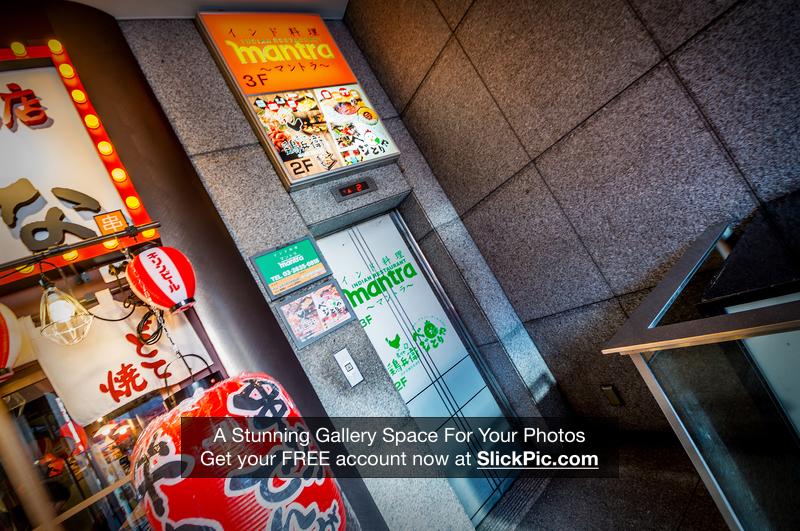 Tokyo_Trip_2017_103
