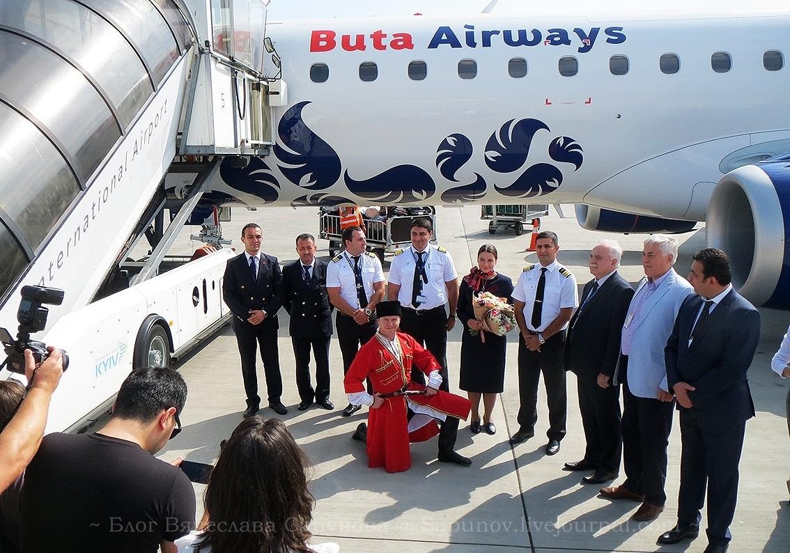buta_delegation