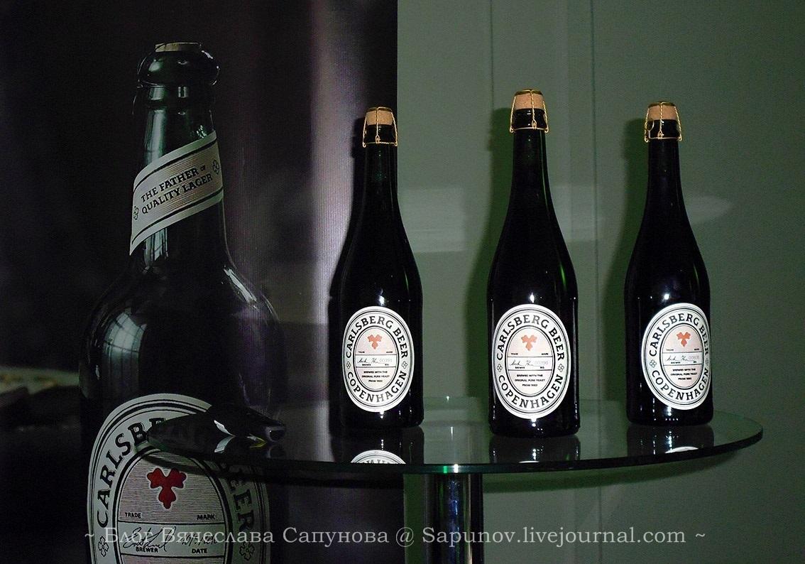 carlsberg_bottles