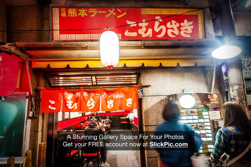 Tokyo_Trip_2017_390
