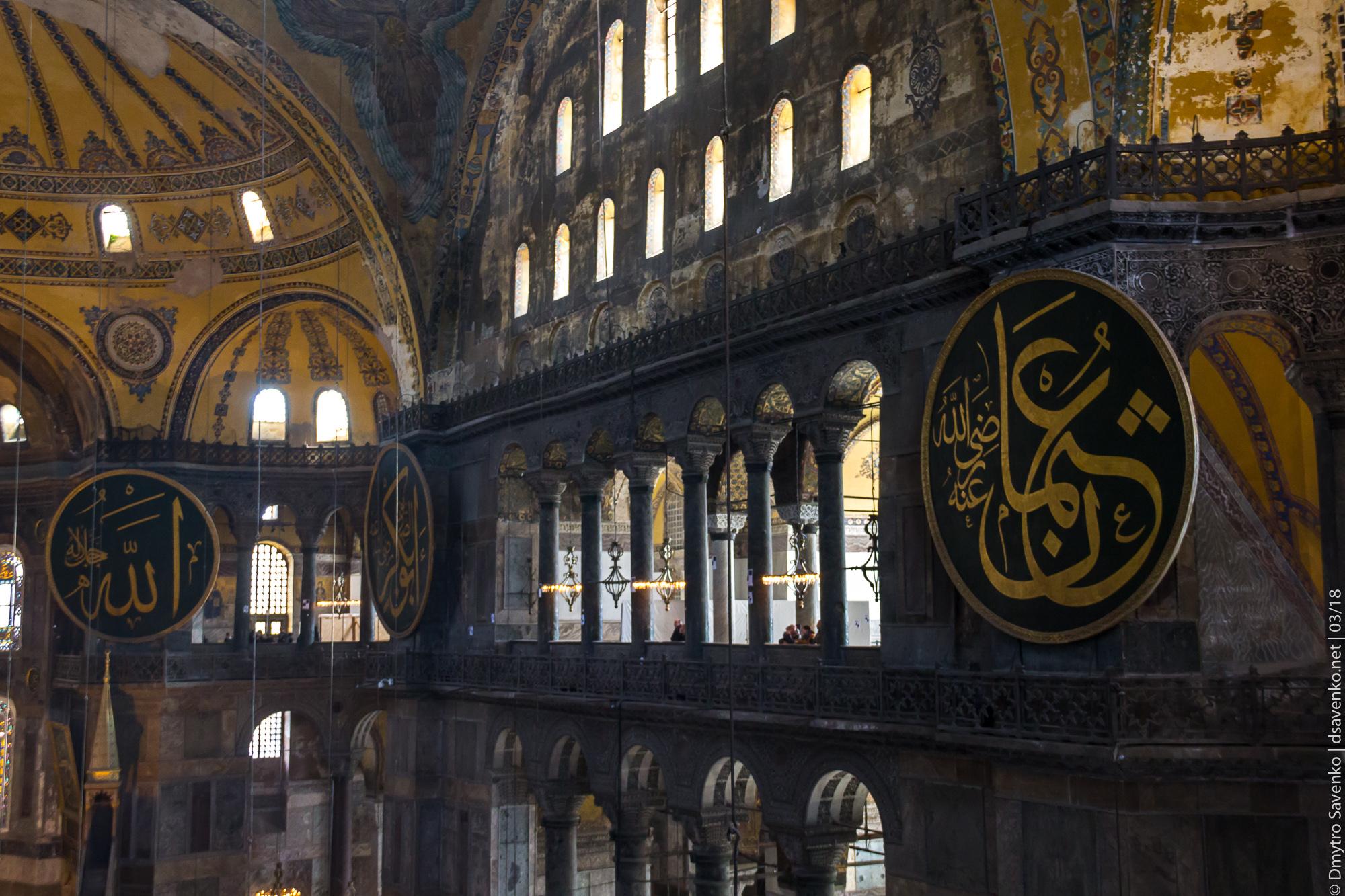 img_istanbul_020