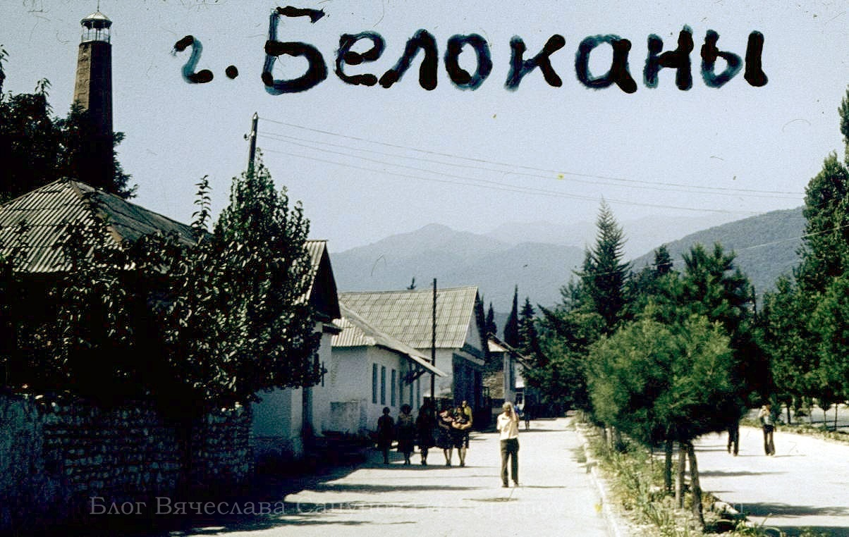 Sokirko_Balokan1
