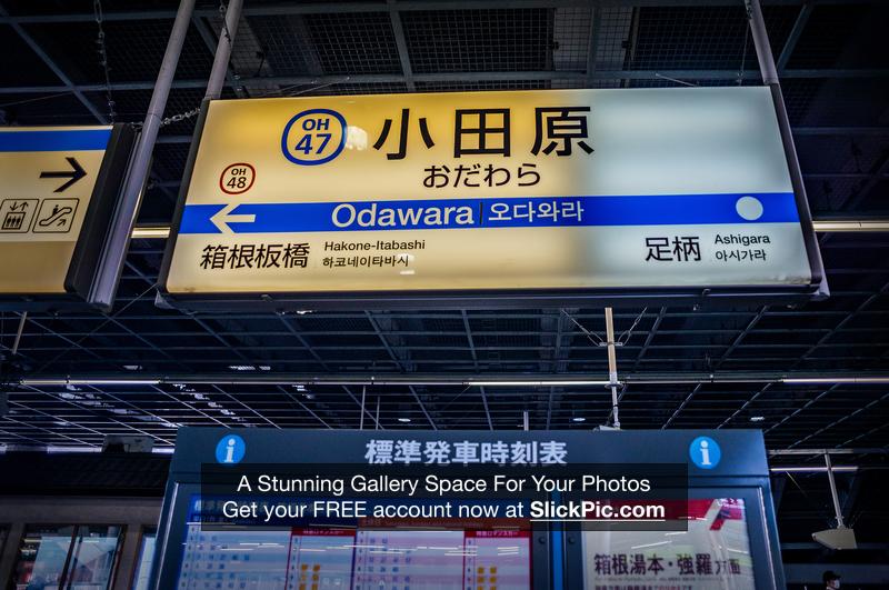 Tokyo_Trip_2017_433