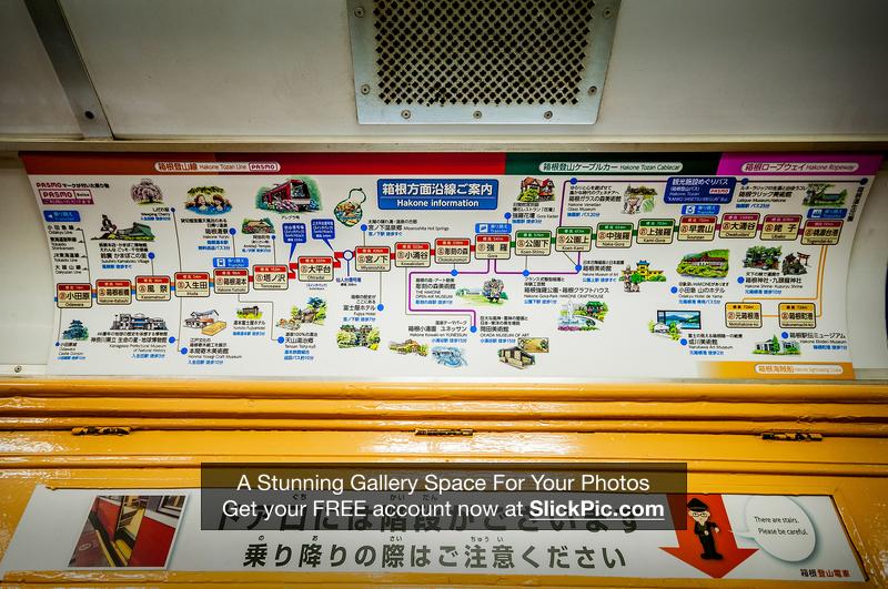 Tokyo_Trip_2017_444