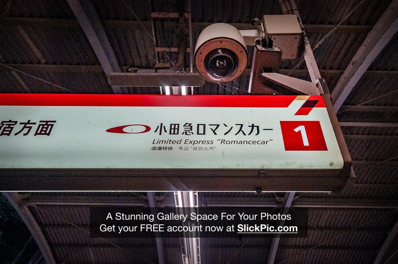 Tokyo_Trip_2017_576
