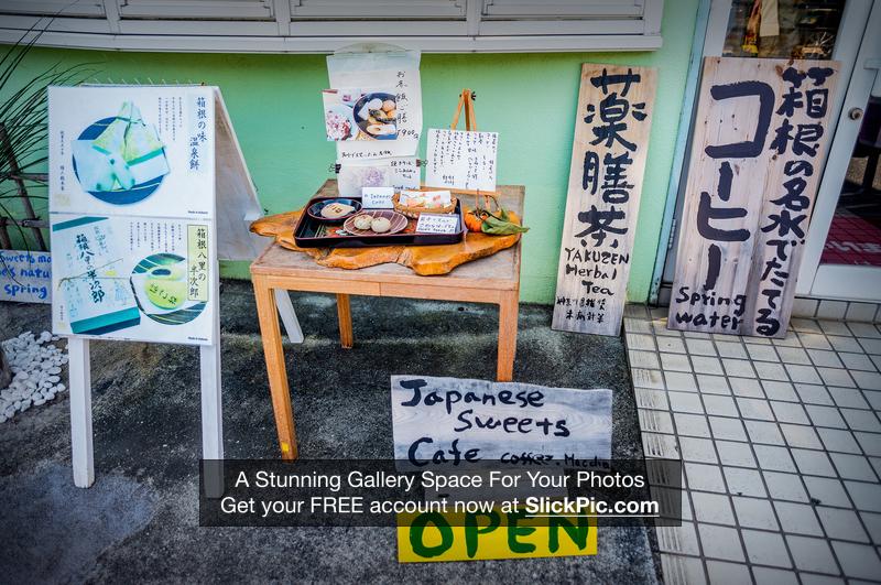 Tokyo_Trip_2017_459